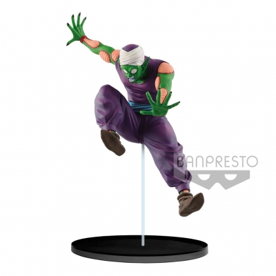 Dragonball Z Figure Match Makers Piccolo (B commodity article)