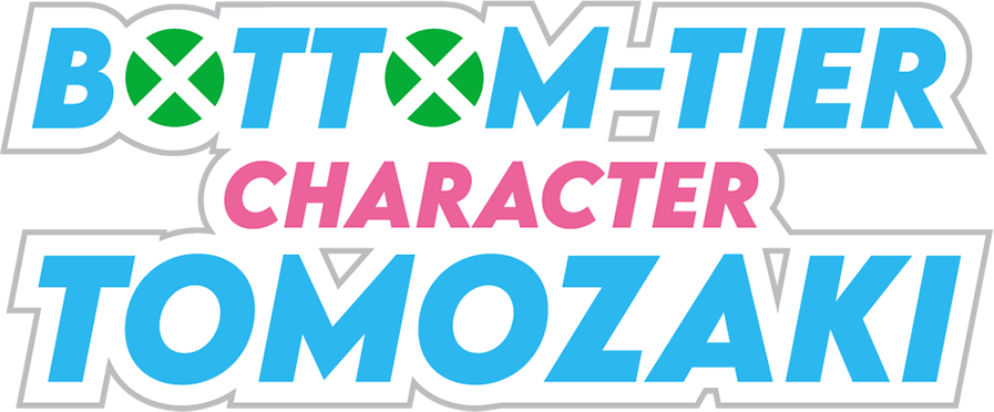 Bottom-Tier Character Tomozaki