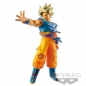 Preview: Dragonball Z Figure Blood of Saiyans Special Son Goku